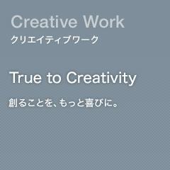 Graphics クリエイティブワーク