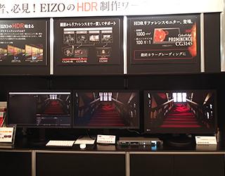 第2回 関西放送機器展