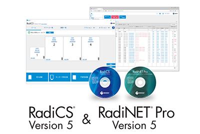 モニター品質管理ソフトウェア 「RadiCS」および、ネットワーク品質管理ソフトウェア「RadiNET Pro」Version 5