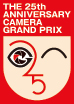 THE 25th ANNIVERSARY CAMERA GRAND PRIX