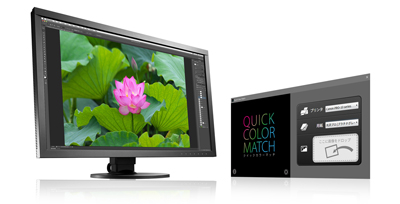 Quick Color Match、ColorEdge CS2730