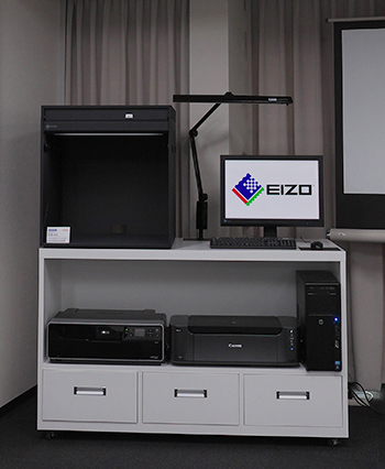 EIZO Digital Lab