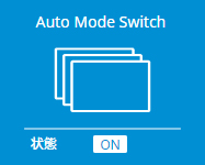 icon_AutoModeSwitch_jp.jpg