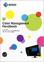 Color Management Handbook